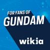Fandom Community for: Gundam