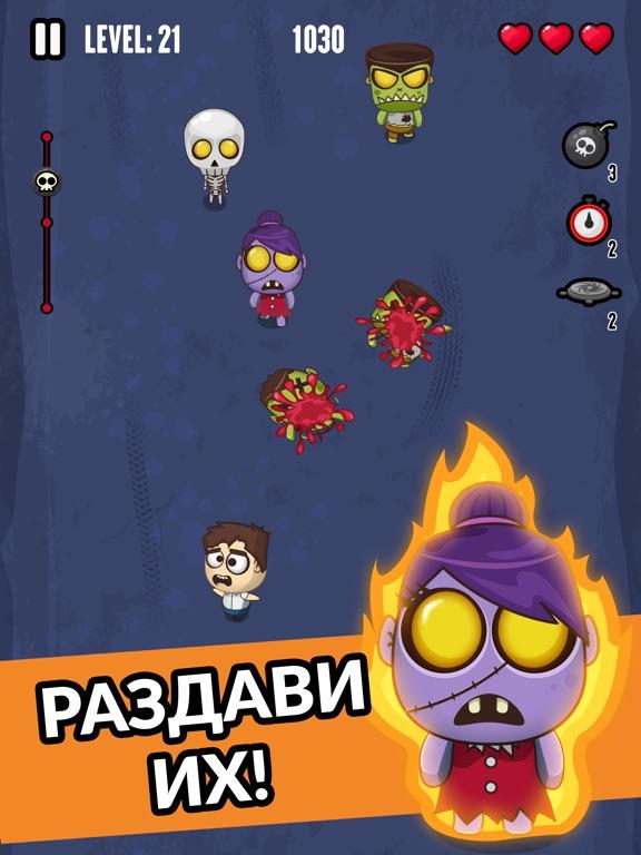 Zombie Invasion - Раздави их! (Нашествие Зомби) для iPad