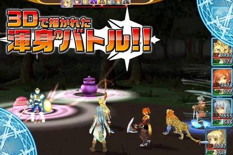 RPG レファルシアの幻影 screenshot 1
