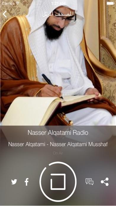 القرآن الكريم - أشهر القراءلقطة شاشة4