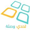 تحدي وصلة - Tahadi Wasla Wiki