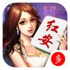 红安麻将 - 多多版 Wiki