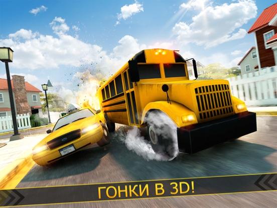 сумасшедший автобус vs супер такси приключения на iPad