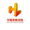 杭州华磊塑料包装有限公司 Wiki