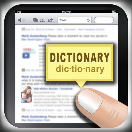 随点随译:Tap-Dictionary