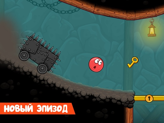Игра Red Ball 4 (Ad Supported)