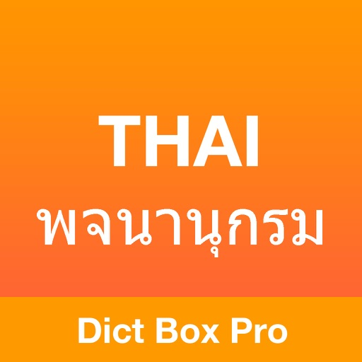 Thai English Dictionary Pro & Offline Translator