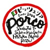 Porco Rosso(ポルコロッソ)