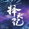 【玄幻小说】-经典玄幻仙侠全本小说阅读