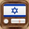 Israel Radio - קול ישראל Израильские станции