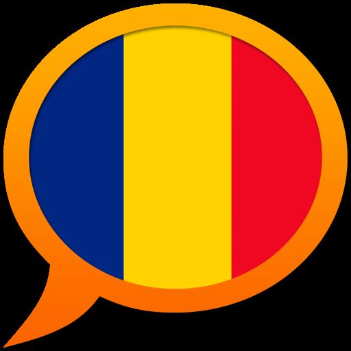 Румынско-Мультиязычный словарь Mac OS X