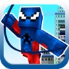 MineSwing: Games Maps for MineCraft Pocket Edition