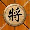 象棋教程-传统全民中国象棋棋谱