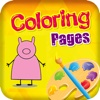 Colouring Pages for Kids Peppa Pig Version pages