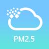 大気モニター - グローバルAQI&PM2.5