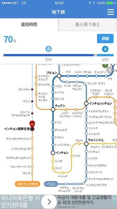Korea Subway Busのスクリーンショット2