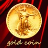 アンティークコインで現物投資!金貨販売の【ゴールドコイン】