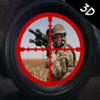 New American Legend iSniper Game Wiki