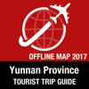 云南 旅游指南+离线地图