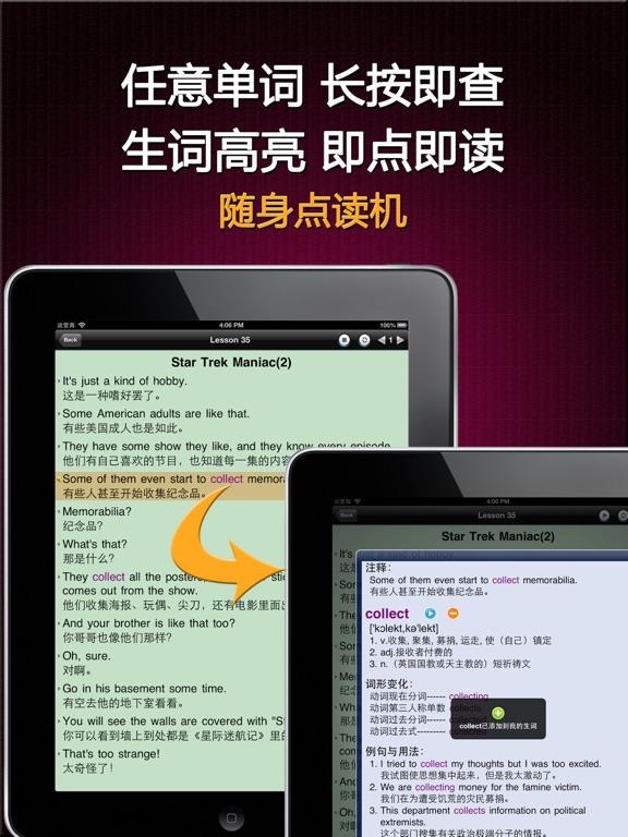 http://is3.mzstatic.com/image/thumb/Purple111/v4/44/9c/90/449c90bd-a2d8-c8b6-b6e8-7d393d9c57e9/source/576x768bb.jpg