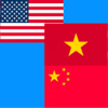 Chinese to Vietnamese Translator  Viet to Chinese