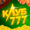 Клуб 777 -казино, слоты, игровые автоматы
