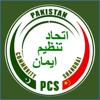 Pakistan Community Shanghai Wiki