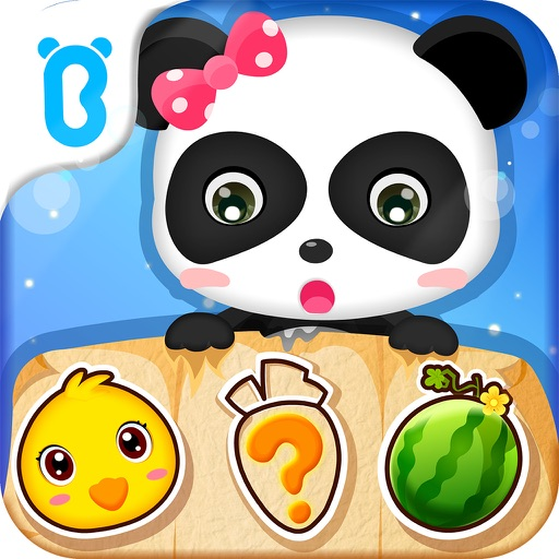 宝宝爱记忆-亲子早教游戏,认识动物,学水果-宝宝巴士