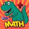 Dinosaur Math Problems Games 2nd Grade Fast Math math games