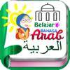 Belajar Bahasa Arab Lengkap dengan Kamus