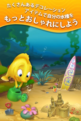 Fishdom screenshot 4