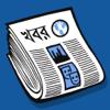 BanglaPapers- Bangla Newspaper, Radio & Live TV
