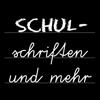 ECText Grundschularbeitsblätter & Schulschriften