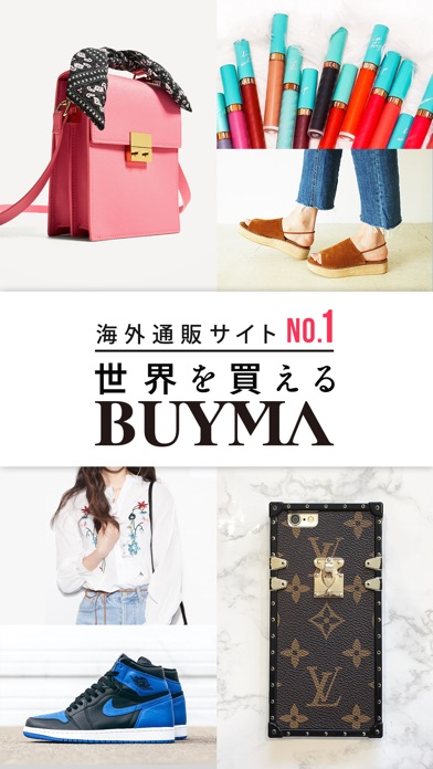 BUYMA(バイマ) - 海外ファッション通販アプリのスクリーンショット1