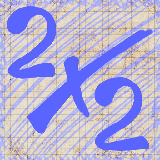 Multiplication 2x2 for Mac