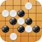 download Gomoku Game-Connect 5,fun casual puzzle game