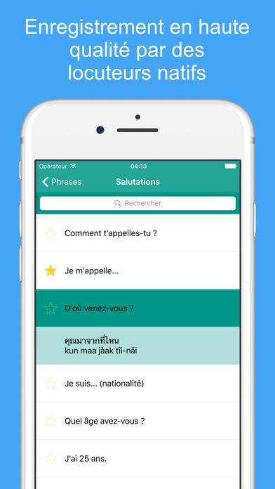Le Thai Facile - Apprendre le Langue ThaïeCapture d'écran de 2