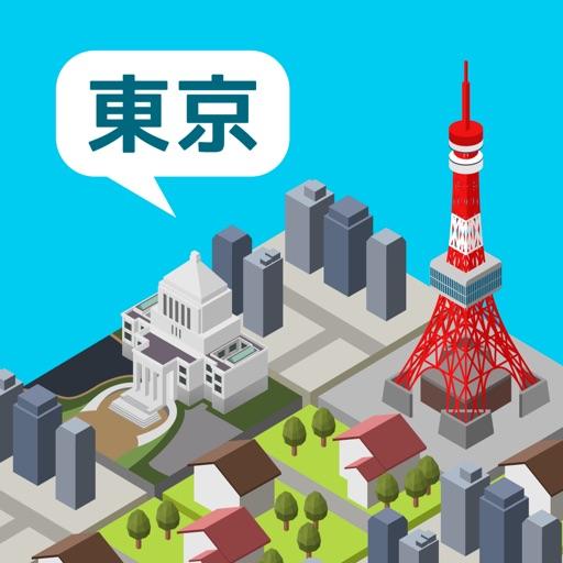 東京ツクール ver.2 - 街づくり×パズル