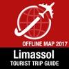 利马索尔 旅遊指南+離線地圖