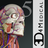 Essential Anatomy 5 - 3D4Medical.com, LLC Cover Art