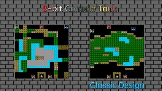 8-bit Console Tank Screenshots