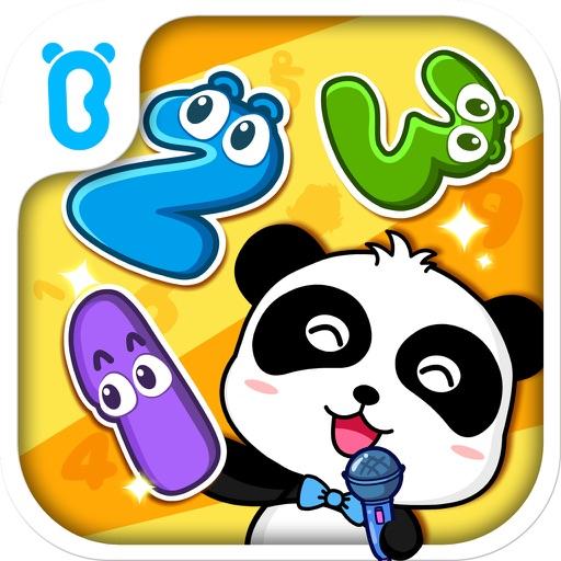 Number Whizz—BabyBus iOS App