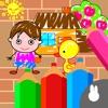 寶寶塗鴉畫板-兒童繪畫學畫塗顏色畫圖軟件