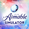 Aimable SIMULATOR