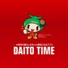DAITOTIME Wiki