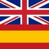 Diccionario Inglés Español Offline (dictionary)