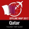 卡塔尔 旅遊指南+離線地圖