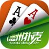 德州扑克-for新葡京娱乐场棋牌游戏 Wiki