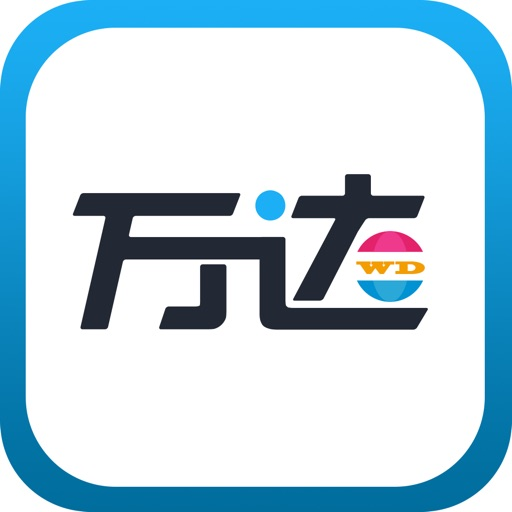 万达装潢app icon图