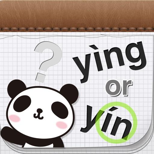 超・中国語耳ゲー<ピンインゲームで耳を鍛えよう>
